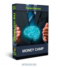 Money Camp