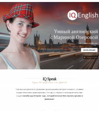 IQ Speak + IQ English
